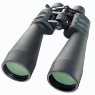 Prismaticos Zoom12-36x70mm astronómicos