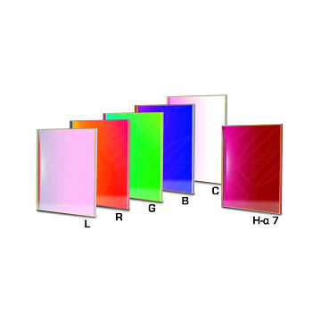 https://www.astrocity.es/2824-thickbox/set-6-filtros-baader-ccd-65x65-mm.jpg