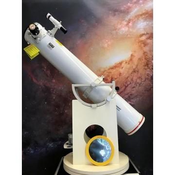 https://www.astrocity.es/3371-thickbox/telescopio-dobson-150mm-bresser-messier.jpg